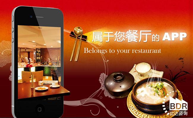 7月菜谱类app活跃用户排行榜:豆果美食居首