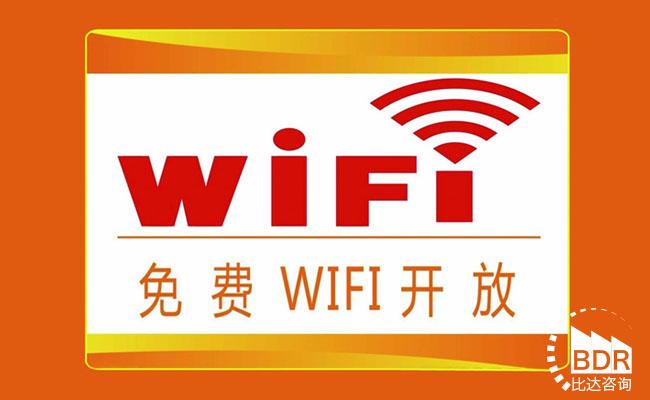免费WiFi借助大数据,发力O2O以图实现流量变现