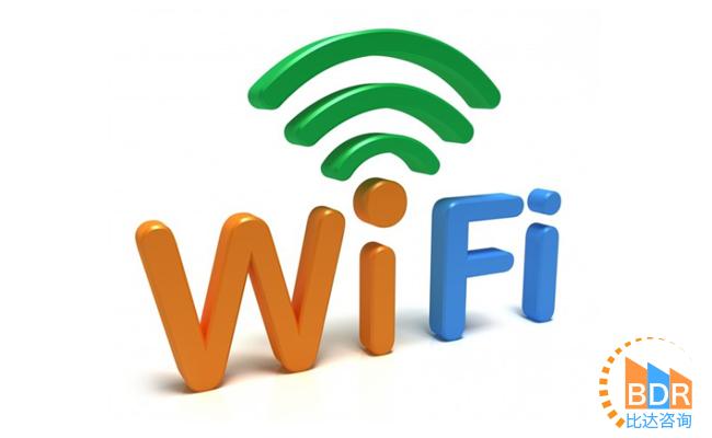 2016年7月WiFi类APP用户监测报告