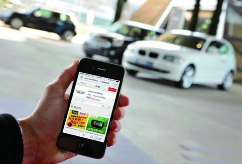P2P租车:便捷又个性的租车服务 培养习惯是难点