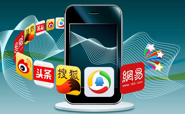 2016年第一季度中国移动资讯分发平台市场研究报告