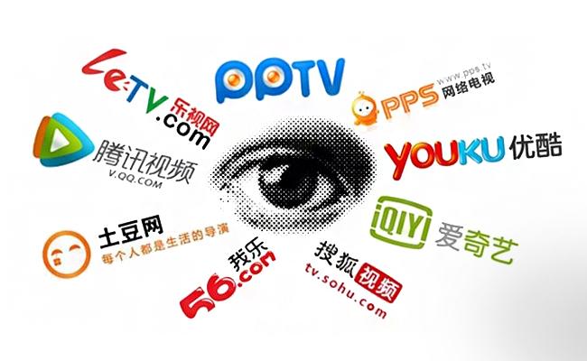 2016年第一季度中国在线视频市场研究报告(简版)
