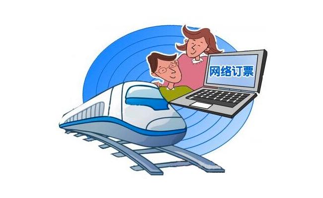 铁路12306活跃用户领跑交通票务类APP