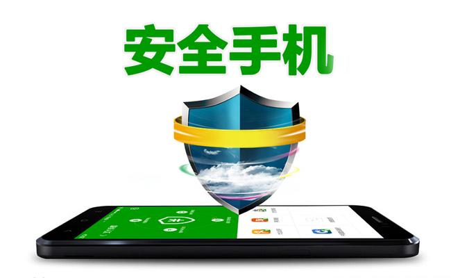 比达监测数据:手机安全软件市场呈现二强格局