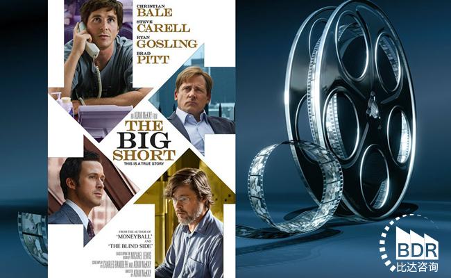 2016年上半年中国在线电影市场研究报告