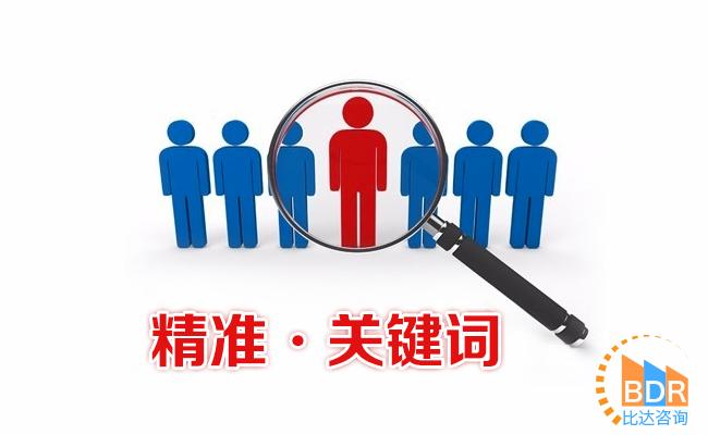 2016年第4季度中国跨平台综合搜索市场研究报告