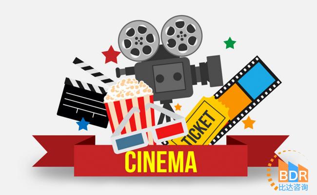 2016中国在线电影票市场研究报告
