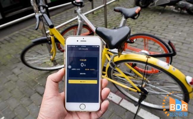 2016中国共享单车市场研究报告