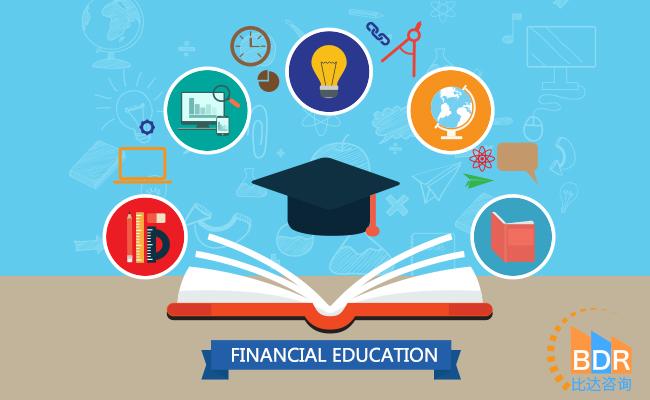 2016年中国金融教育培训市场研究报告