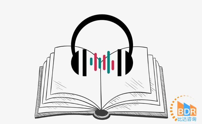 1月听书类APP活跃用户数懒人听书领先