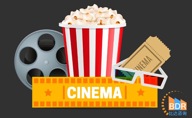 2017年第1季度中国在线电影票市场研究报告