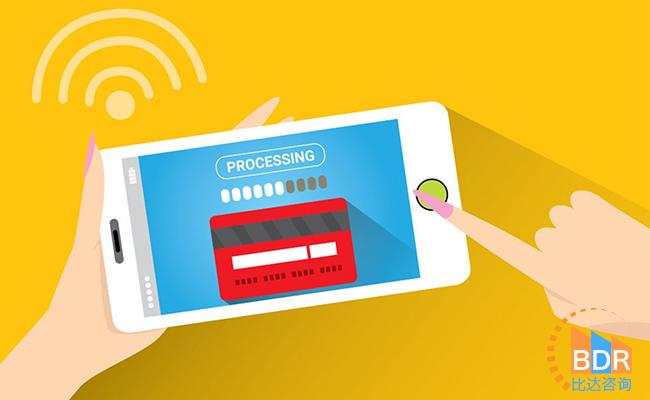 支付APP:支付宝用户活跃度高,京东钱包用户粘性强