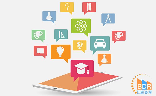 学习教育类APP用户规模增长迅速