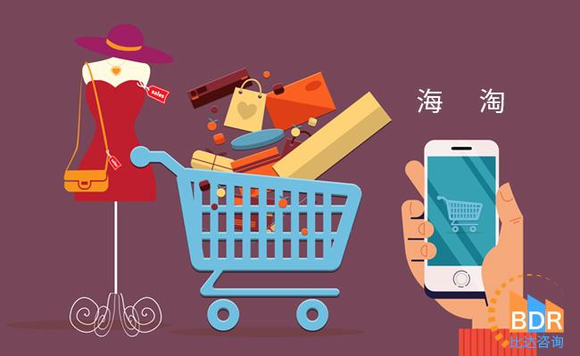 2017年第1季度中国垂直海淘APP产品市场研究报告