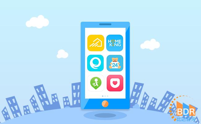 2016年中国互联网本地服务竞争格局研究报告