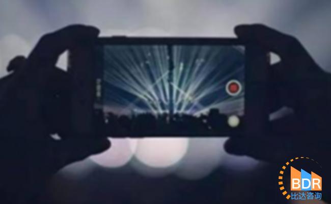 比达咨询报告:1季度短视频行业用户规模达1.35亿