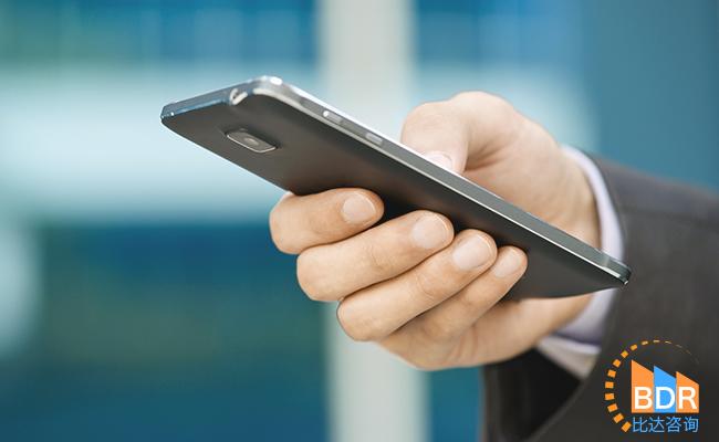 网络电话APP:用户规模持续增长,营造社区化生态圈