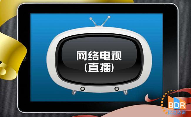 电视直播类APP:打造精品内容 吸引更多流量