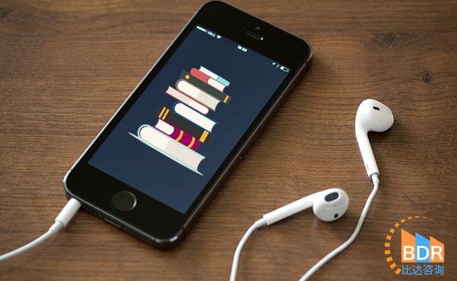 听书类APP:成为有声内容传播的重要渠道
