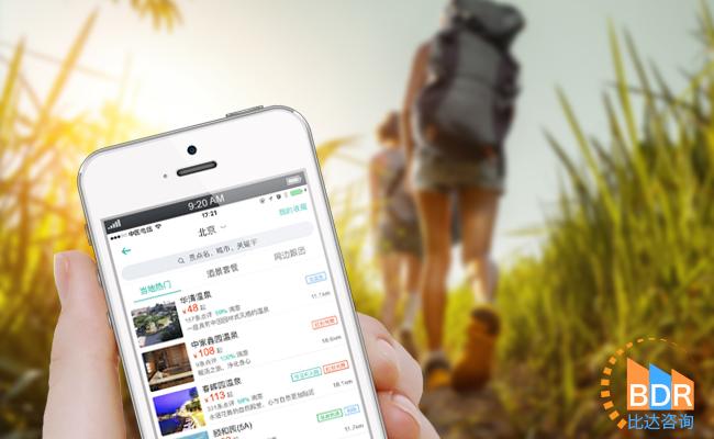 比达咨询:景点覆盖率和产品数量是用户选择在线旅游平台主要影响因素