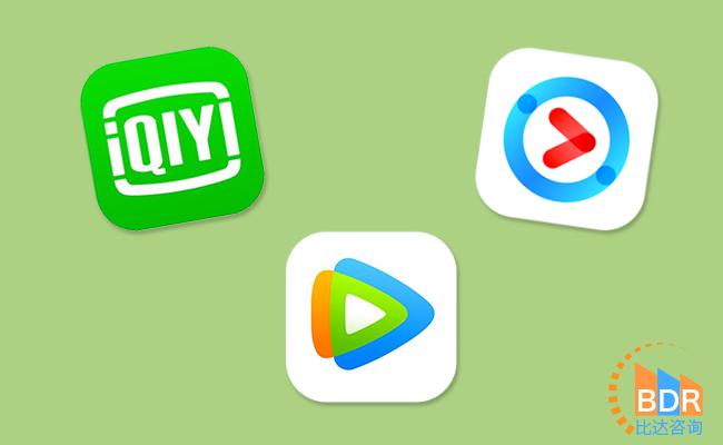 比达咨询:在线视频合作布局,爱奇艺腾讯视频布局内容,优酷加强新渠道探索