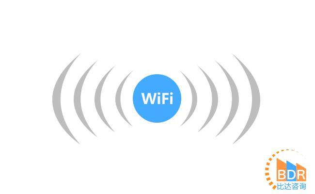 比达咨询:场景化WIFI服务助推流量变现