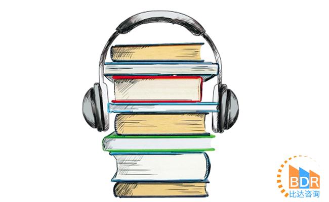 比达咨询:懒人听书月活1102.4万在听书类APP中优势明显