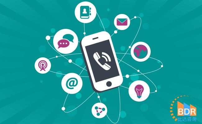2017年第2季度中国网络电话APP产品市场研究报告