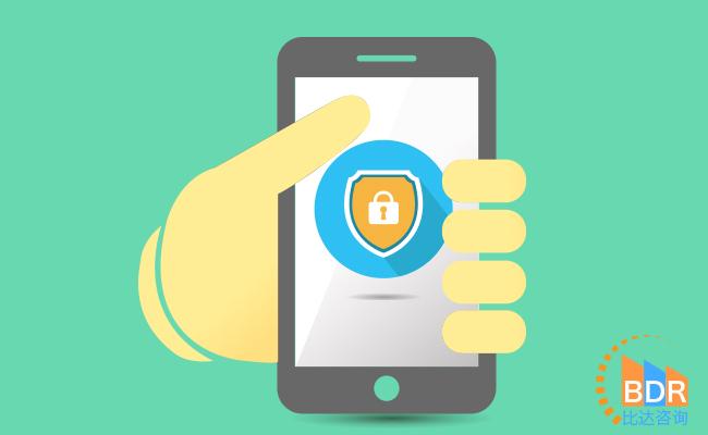 比达咨询:上半年第三方手机安全应用用户规模达6.1亿
