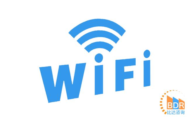 比达咨询:WIFI无线类APP向场景化服务迈进