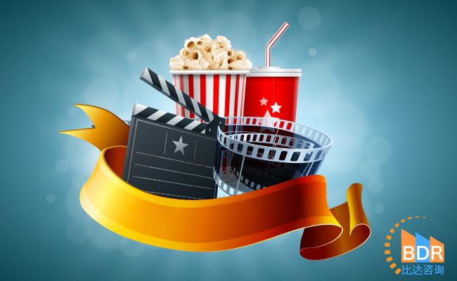 2017年第2季度中国在线电影票市场研究报告