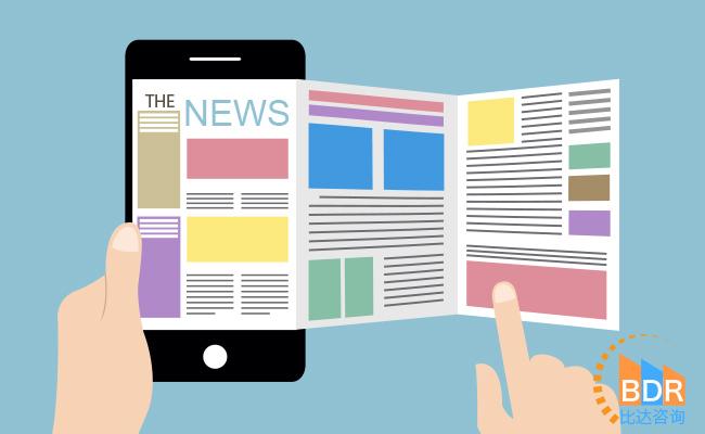 2017年上半年度中国手机新闻客户端市场研究报告