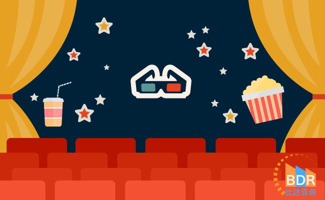 2017年暑期档中国在线电影票市场发展报告