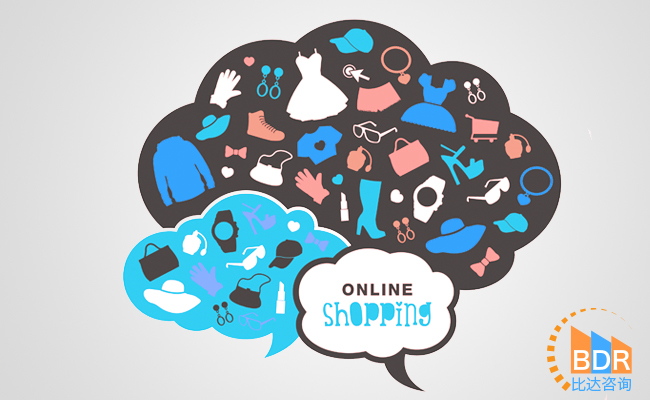 网购市场日趋成熟 商品质量成关键