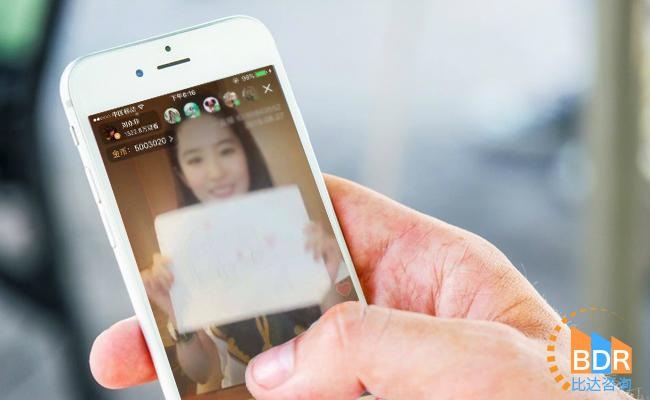 用户增长放缓 娱乐直播APP步入行业洗牌期